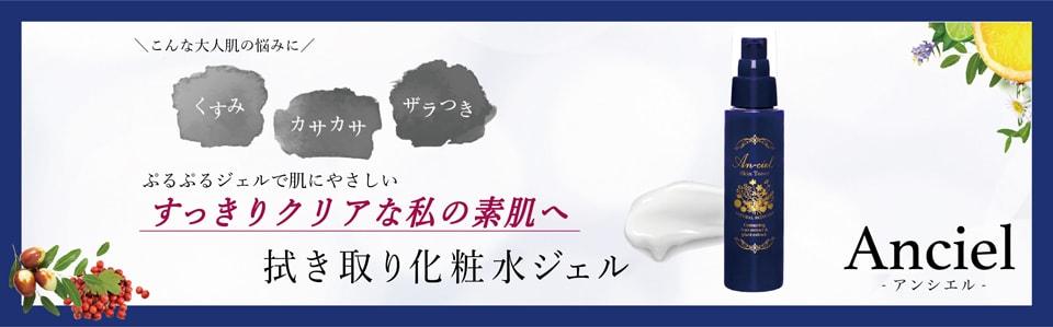 fukitori-slide01