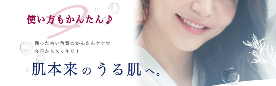fukitori-slide02