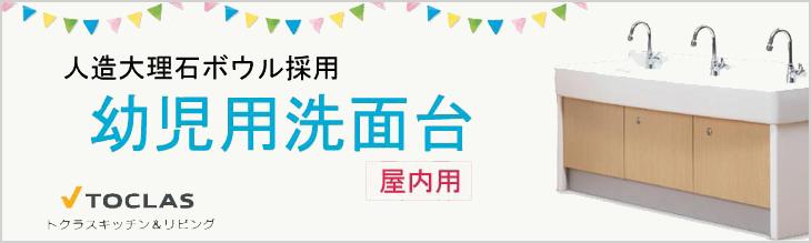 リクシル(LIXIL) システムキッチン シエラS(Shiera S)