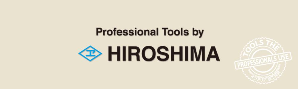 株式会社広島のページ プロ用作業用品はEBISUブランドのHIROSIMA