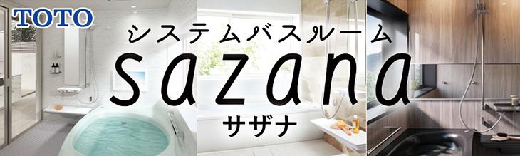 クリナップ システムキッチン ラクエラ(rakuera)