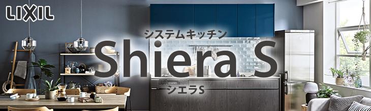 トクラス(TOCLAS)・オモイオ(OMOIO)幼児用洗面台