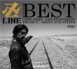 CDB - 卍LINE BEST [2CD+DVD]