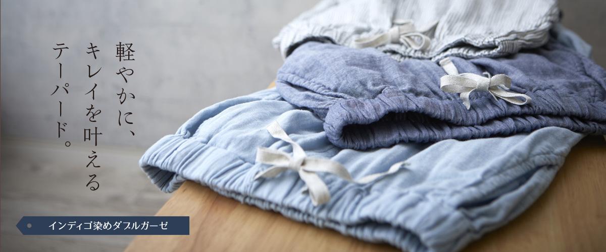 綿シルクの靴下