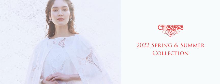 秋冬コレクション2019