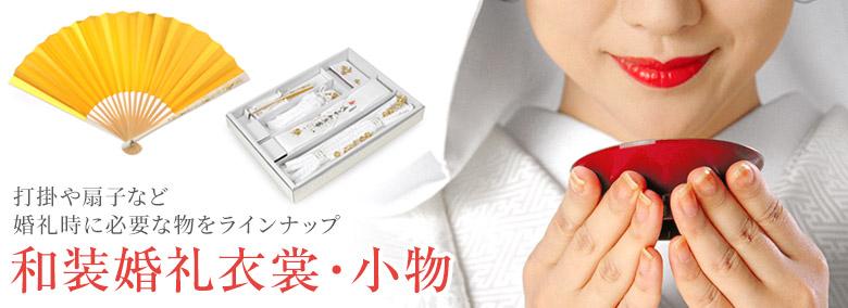 彩り布和傘