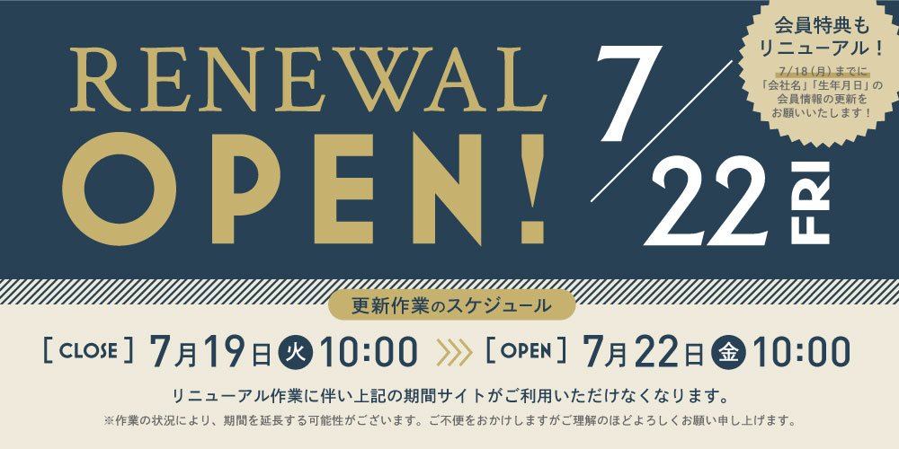 革新的サンプルロースター『IKAWA』 ついに日本上陸!!
