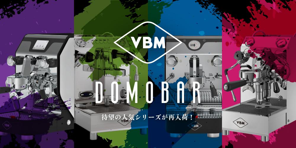革新的なサンプルロースター『IKAWA』 2018年内に販売予定