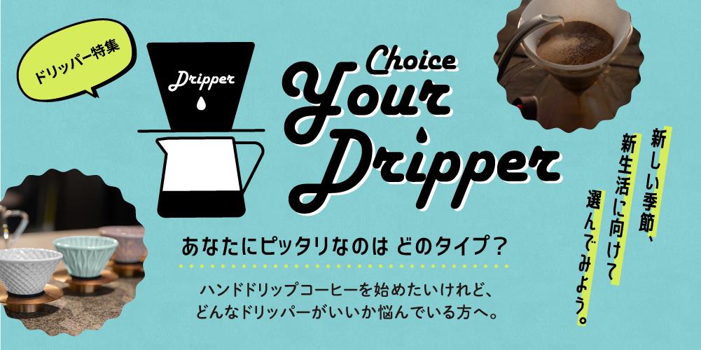 IKAWAで自分好みの焙煎にチャレンジ! 『コーヒー焙煎体験会 in 関西』開催