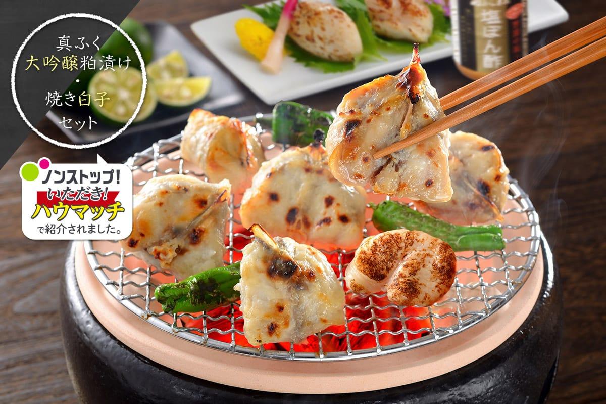 関とら本店公式モデル『安藤彩綾』です。