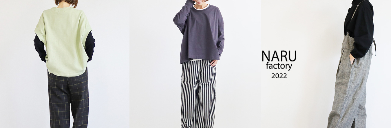 Galette.co.,ltd.「大人の女性向けのファッションブランド取り扱い【株式会社ガレット】」