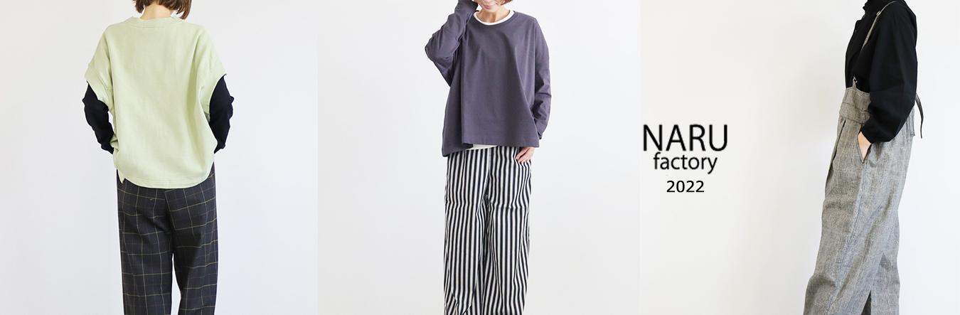 Asahi (アサヒシューズ) の商品一覧|Galette official WEB STORE【ガレットストア】のファッション通販
