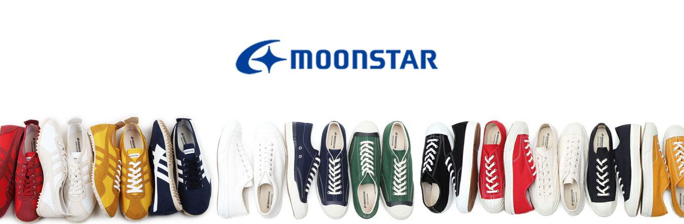 moonstar20190620