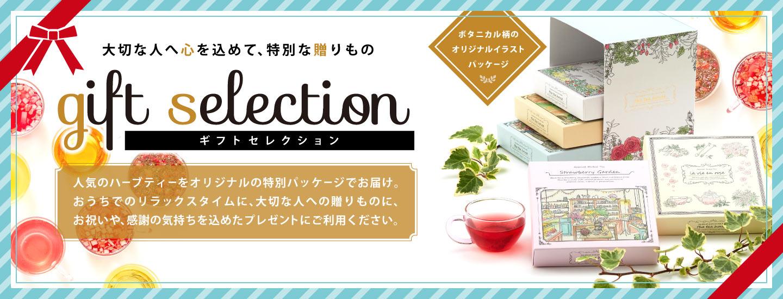 おやつに食べられるピクルス。数種類のオーガニックハーブとてんさい糖で作る簡単ピクルス