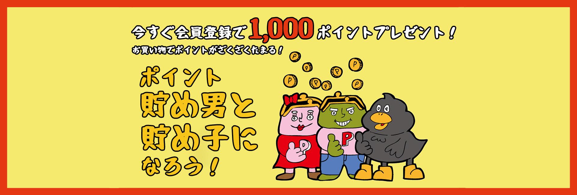 HIASOBI CAMPER