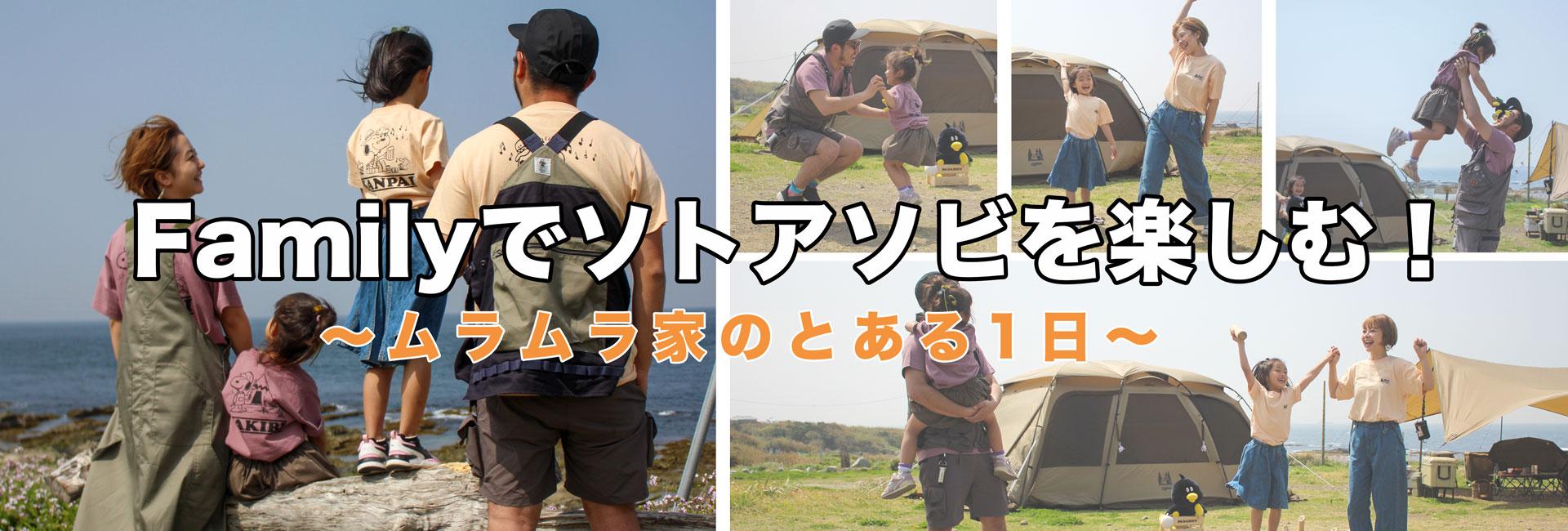 grn outdoor×ROOT CO.コラボレーション第一弾!