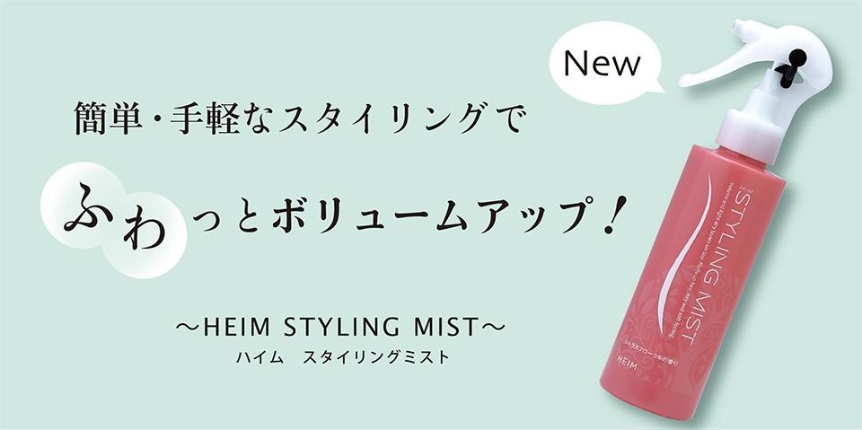 エイジングケア 無添加で安心/肌年齢が気になる方/敏感肌の方/シリーズ使いがうるおい肌のカギに!/クレヴァーエイジングケアシリーズ