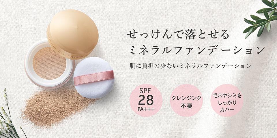 沖縄産海泥「クチャ」(海シルト)を贅沢に配合 クレイパック