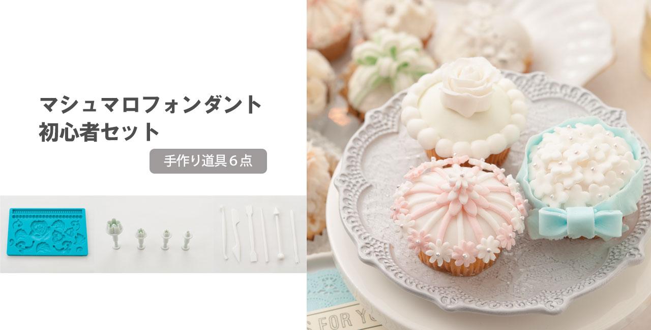 富山「能作」×天野喜孝氏「CANDY GIRL」の壁掛けタイプの一輪挿し&ブローチが新発売!!