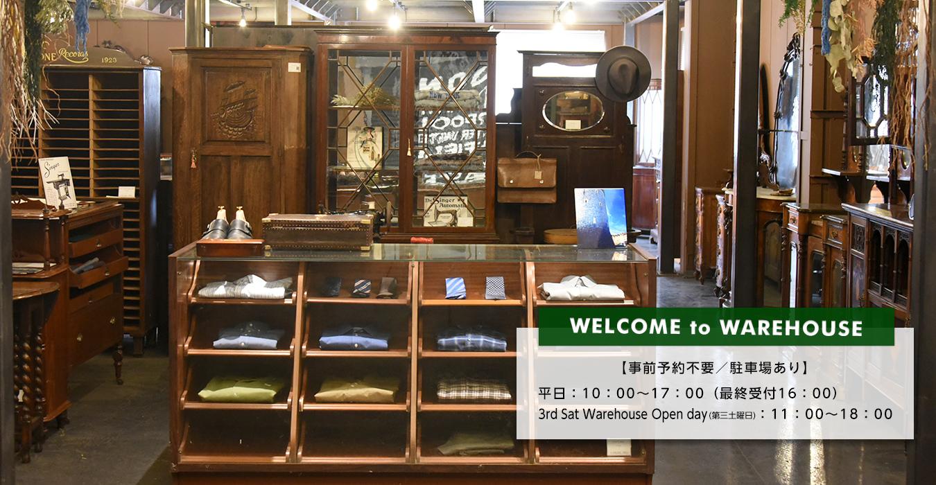 2,000円均一B品SALE開催中!