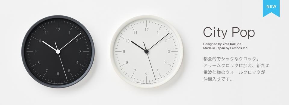 電波時計 掛け時計