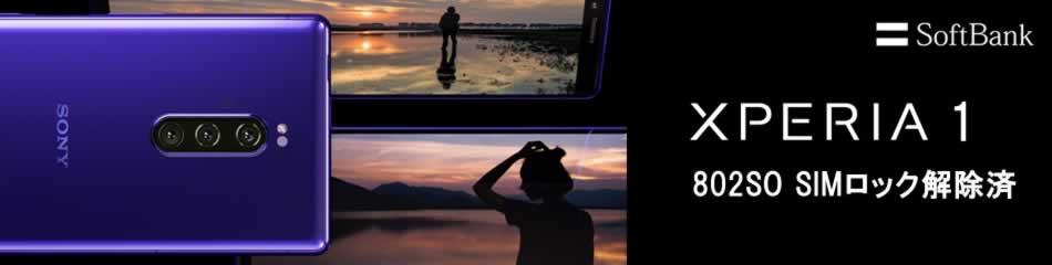 iPhone11-11Pro
