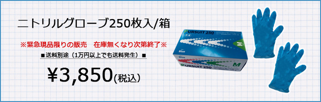 /shopbrand/ct117