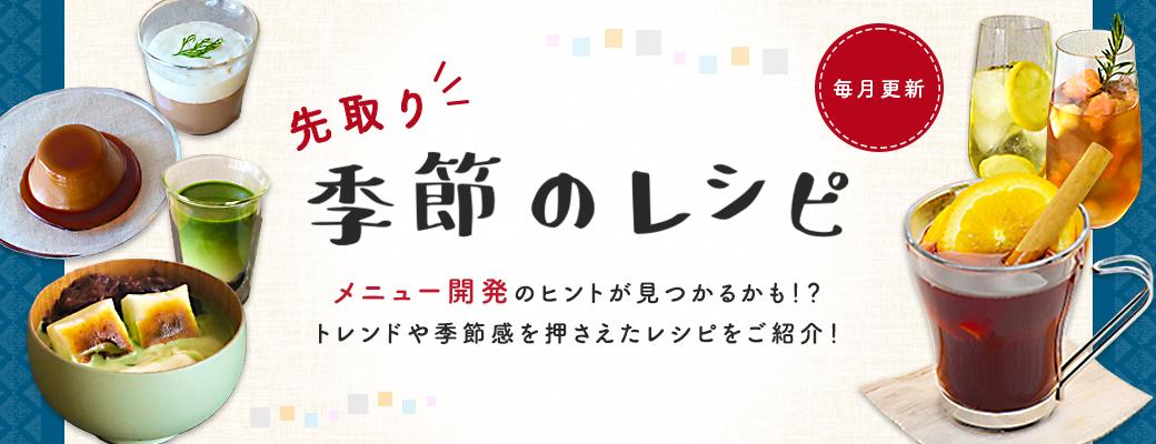 いつまでも変わらない美味しさを 紅茶鑑定士が厳選した最高の品質を小ロットからお届けします。