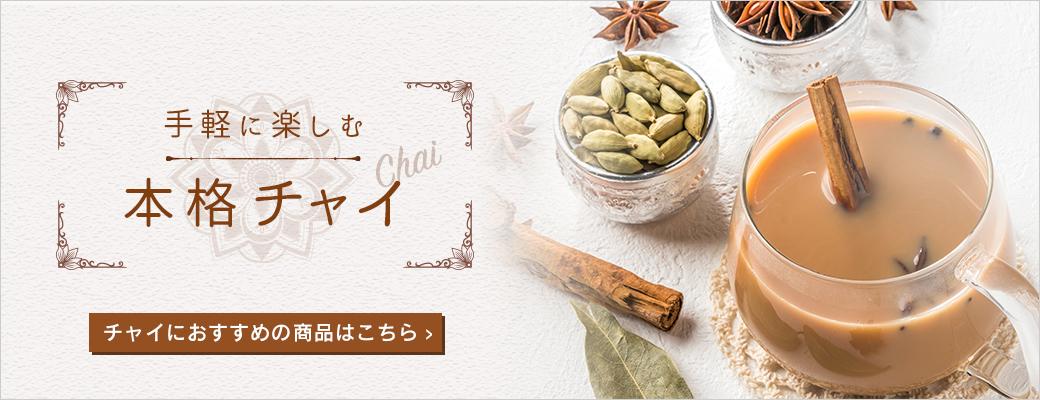 希釈用 宇治抹茶リキッド 香り高い宇治抹茶と使用した希釈用リキッドティー 無糖なので割材からデザートまでお好みの濃さ、甘さで幅広くご使用いただけます。