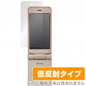 OverLay Plus for SoftBank AQUOSケータイ2 601SH / Y!mobile AQUOSケータイ2 602SH / AQUOS ケータイ SH-01J 液晶面保護シート