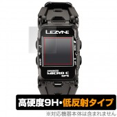 LEZYNE MICRO COLOR GPS WATCH / MICRO GPS WATCH (2枚組) 用 保護 フィルム OverLay 9H Plus for LEZYNE MICRO COLOR GPS WATCH / MICRO GPS WATCH 低反射 9H高硬度 映りこみを低減