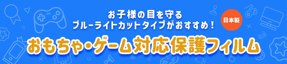iPhone 13 対応アクセサリー/shopbrand/APPLE/