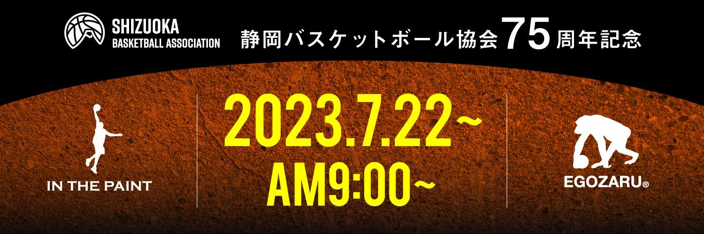 m-sports限定 REBORN ロングTシャツ