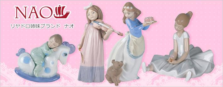 2020年新作コレクション