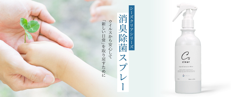 富士山のおいしい水