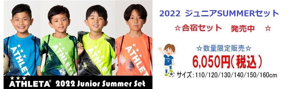 ダウポンチ Dalponte 2020春夏 新商品 通販