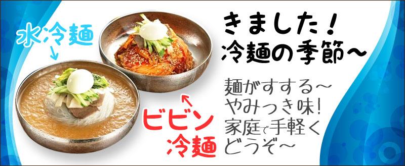 『CJ』ビビゴ王餃子・キムチ(1kg・約28個入り)