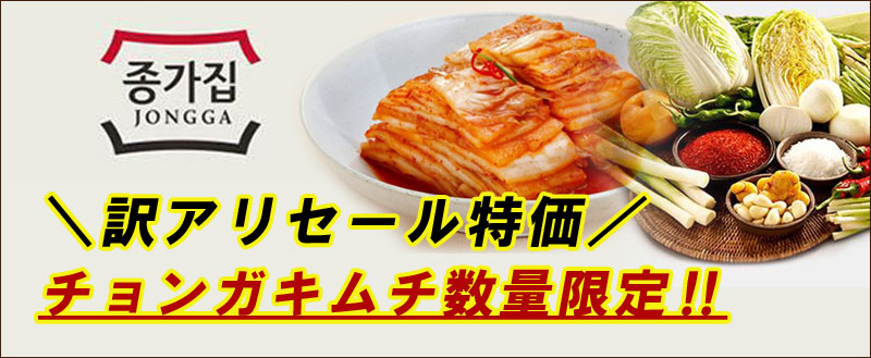 【参鶏湯】栄養たっぷり〜スタミナメニュー!