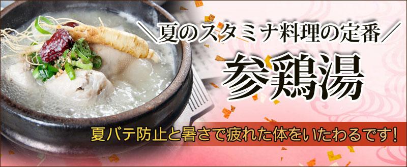 bibigo王餃子