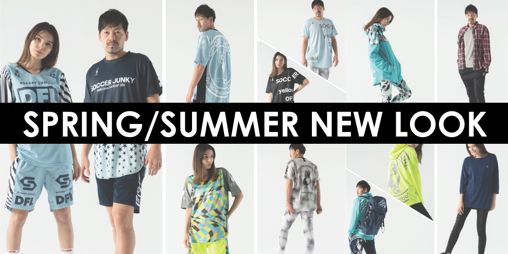 soccer junky x jerry アートパネル受注会