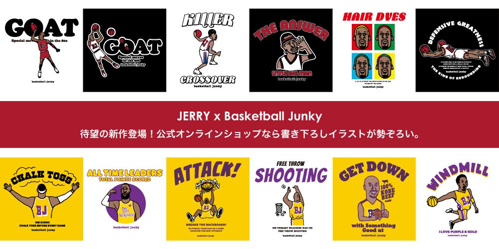 soccerjunky カレンダー