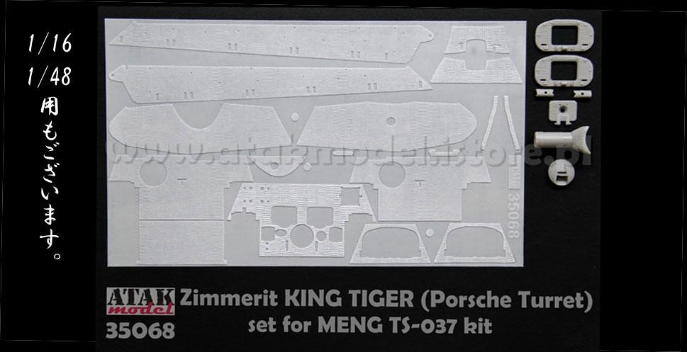 https://www.panzerlehr.jp/shopbrand/ct8/