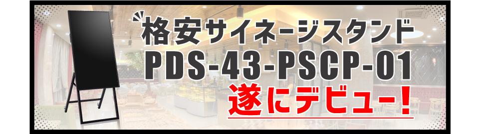 slide_05
