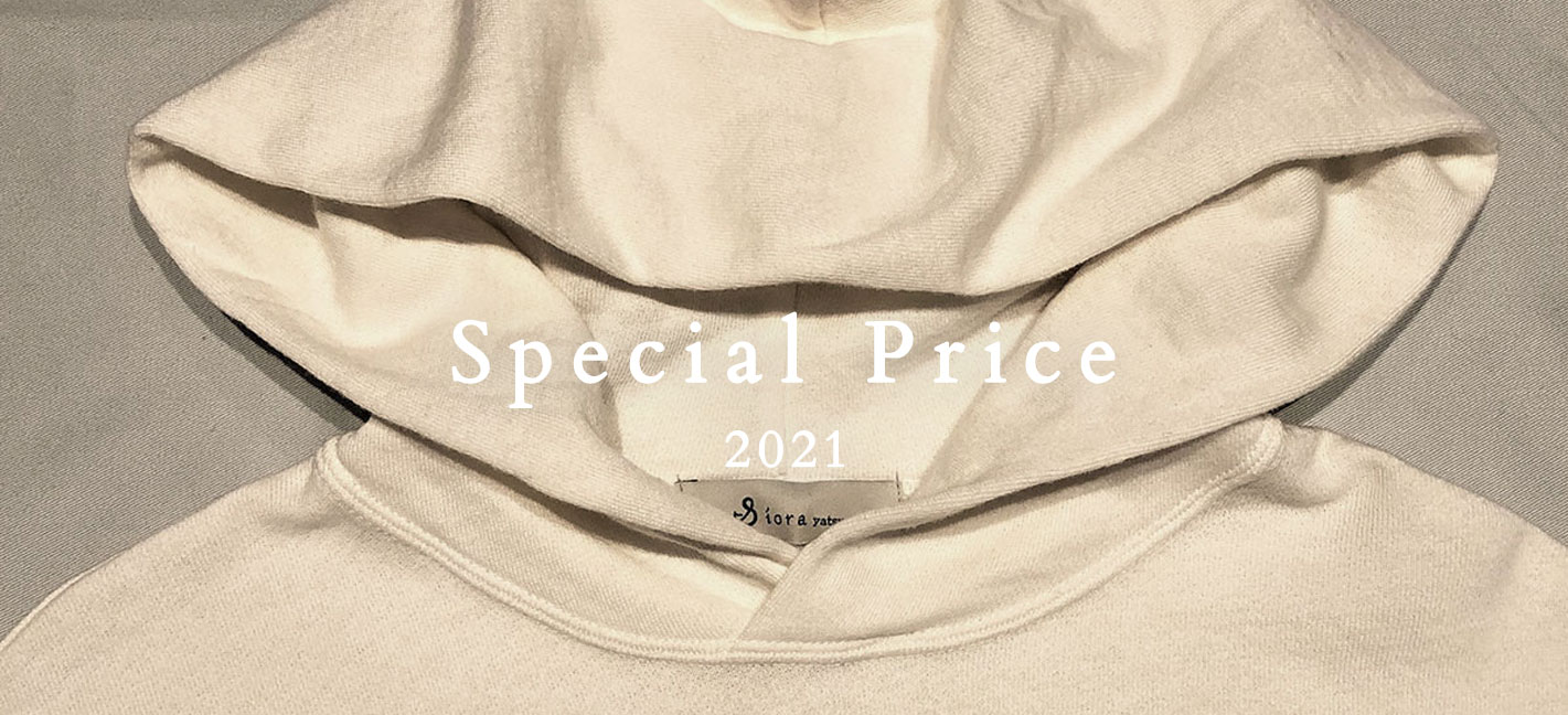SPECIAL PRICE セール
