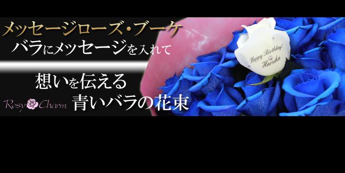 バラの花束 ミックス