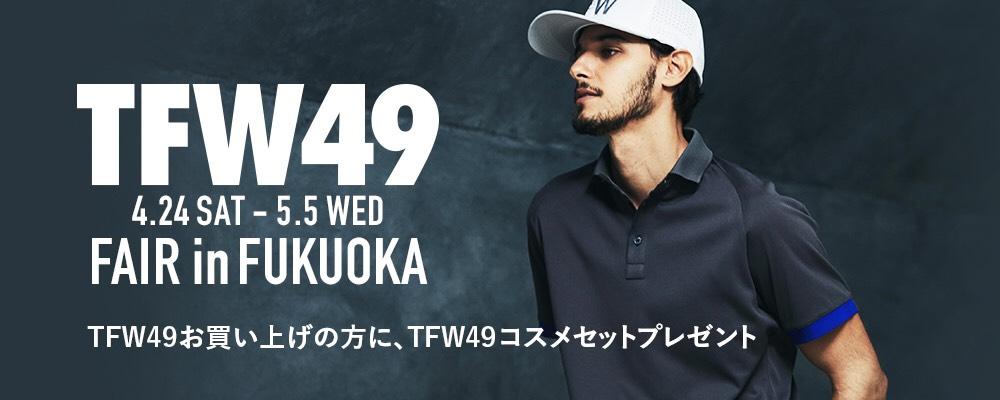 FFW49 2021