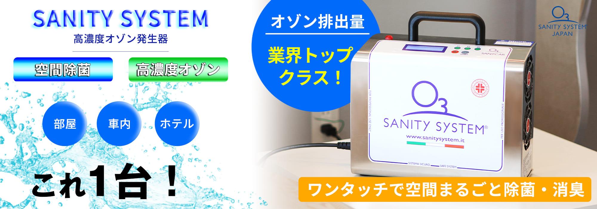 タジマストアモンスタースポーツ直営/GoPro日本総代理店
