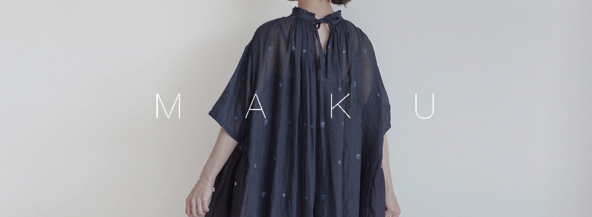 injiri 2019 aw
