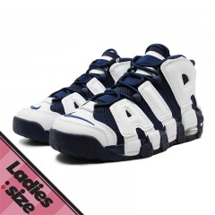 NIKE AIR MORE UPTEMPO OLYMPIC 2016 (GS) 415082-104