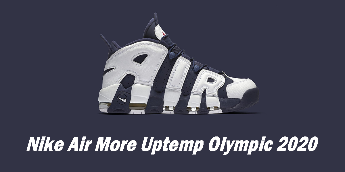 AIR MORE UPTEMPO 720 UNIVERSITY RED